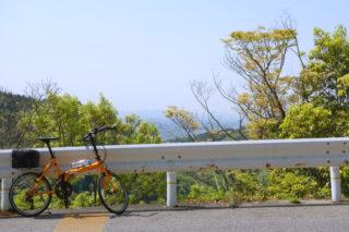 途中眼下に大阪平野を見渡せる